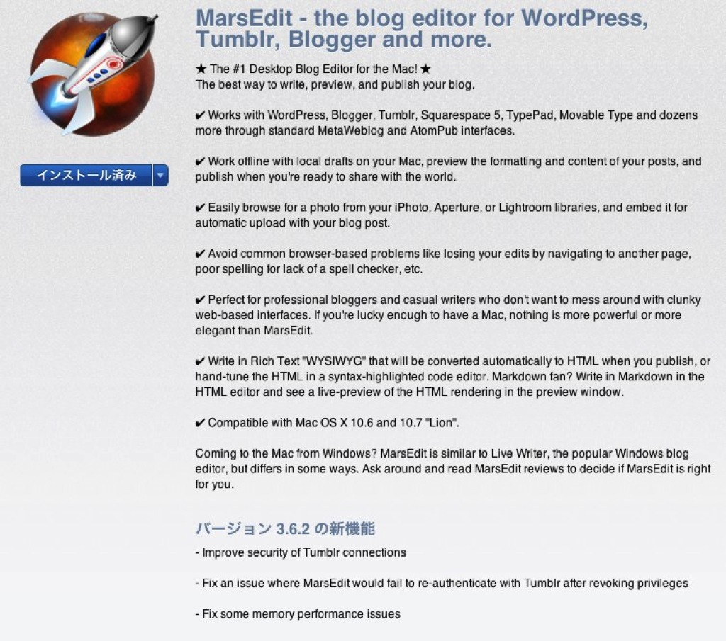 MarsEdit  the blog editor for WordPress Tumblr Blogger and more