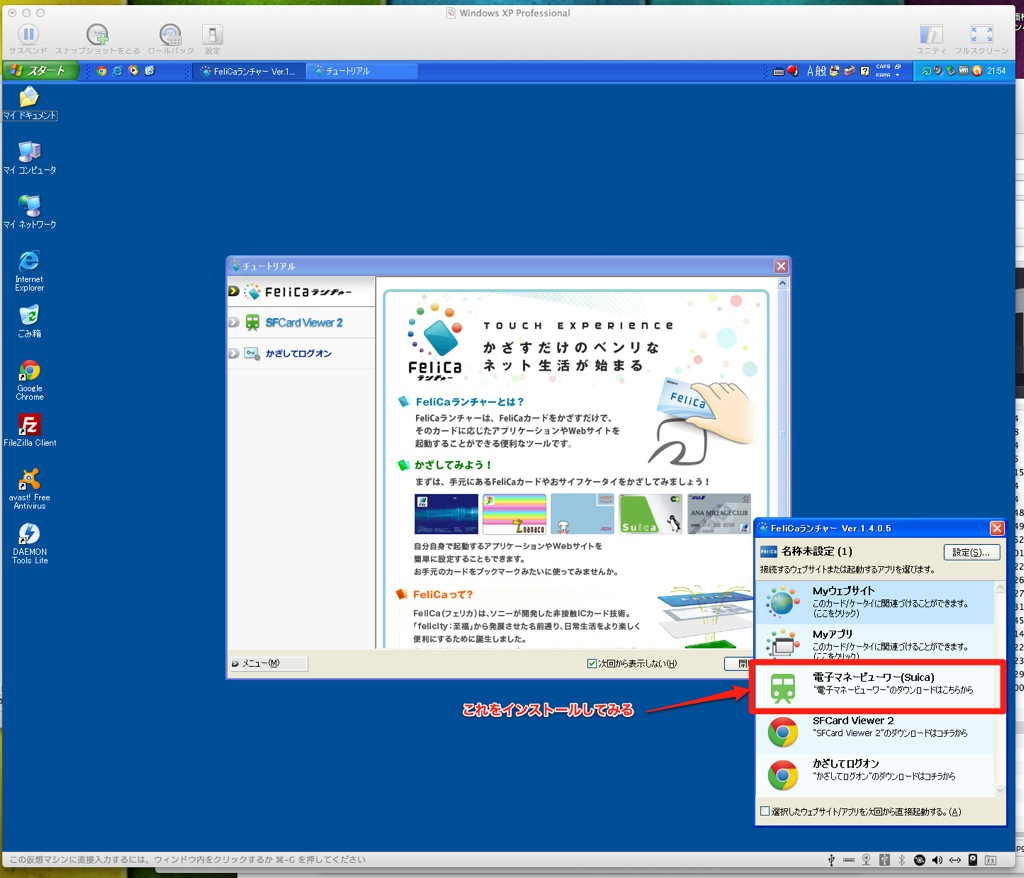 Windows XP Professional 1 1