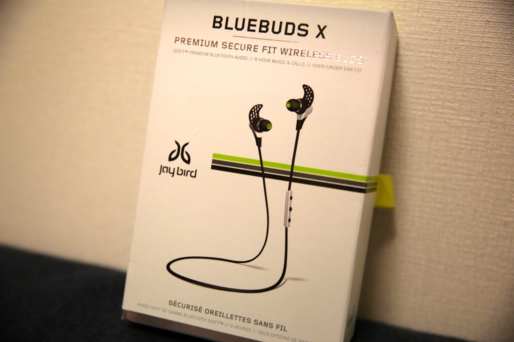 Jaybird bluebuds x exchange