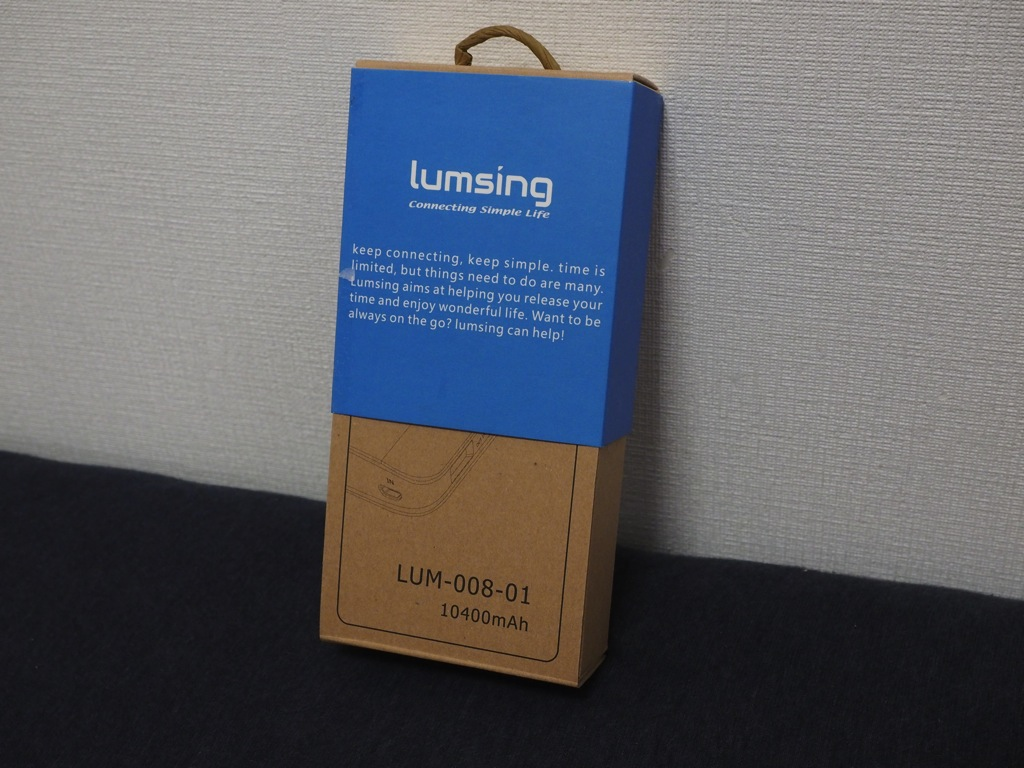 Lumising power bank 01